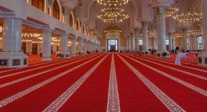 Akrlik Cami Halısı